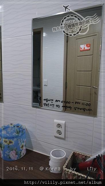 BusanSun_015.JPG