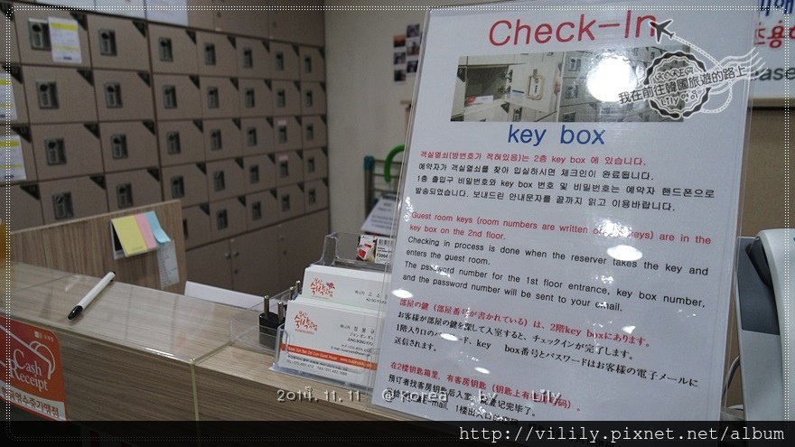 BusanSun_039.JPG
