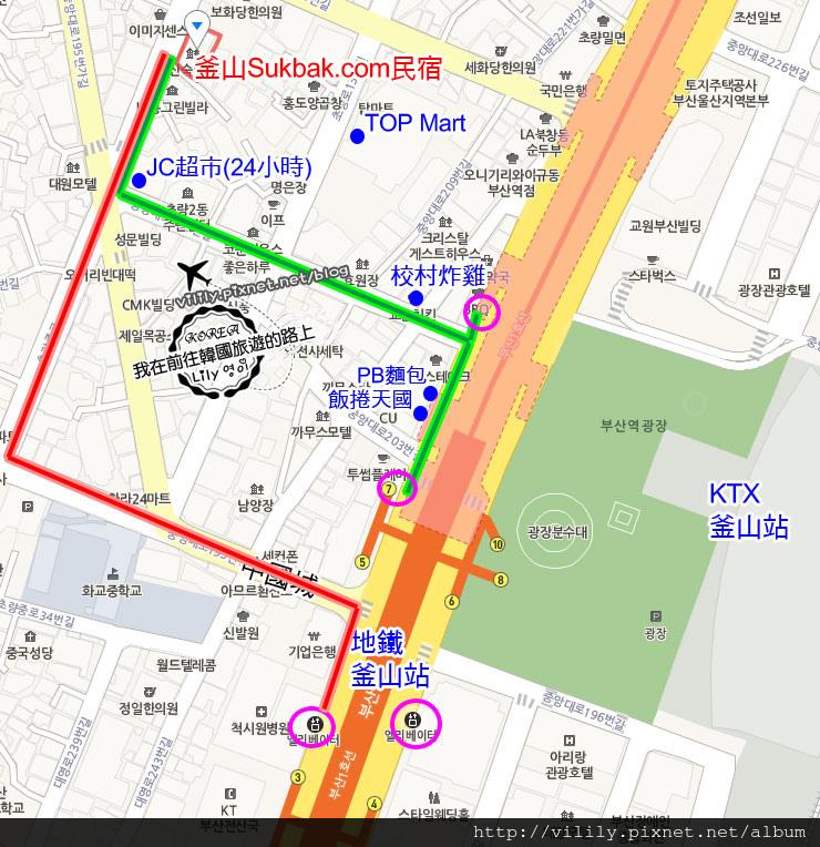 釜山Sukbak.com民宿