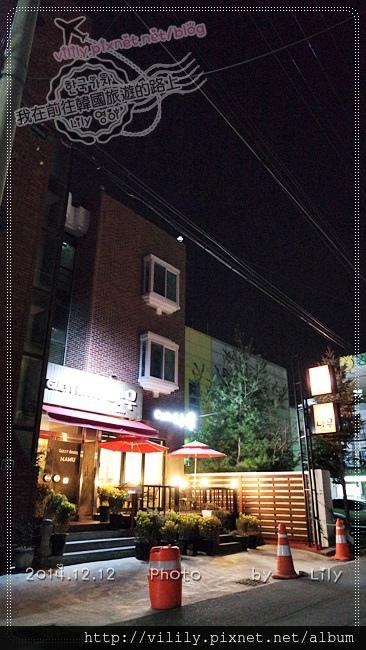 201412namu_004.JPG
