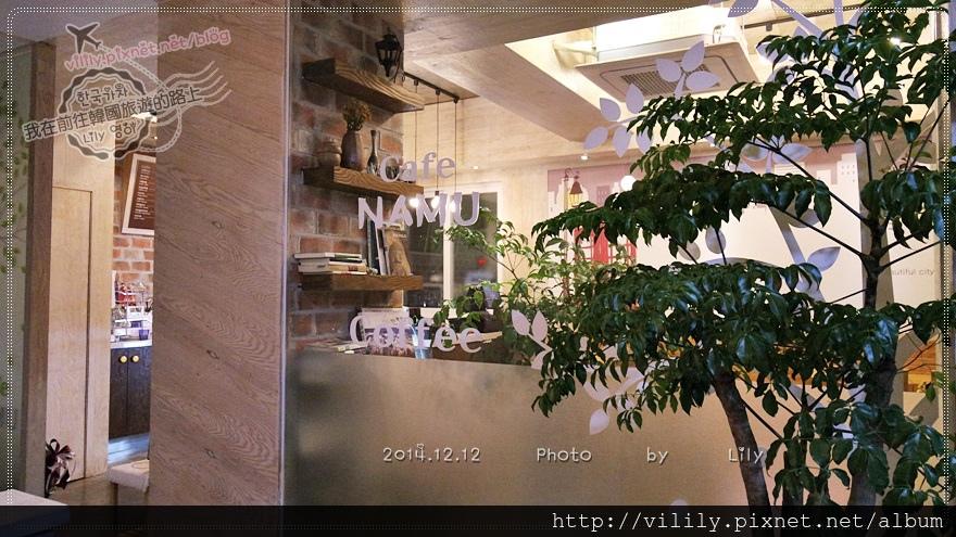 201412namu_017.JPG