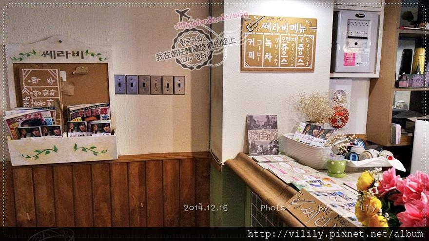 20141216D6_205.JPG