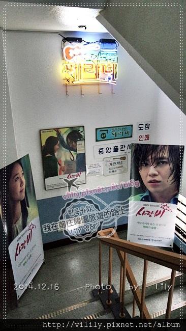 20141216D6_214.JPG