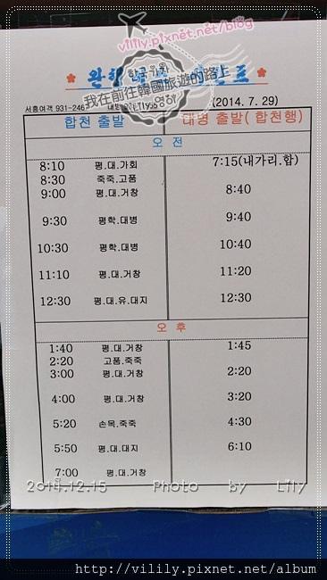20141215D5_437.JPG