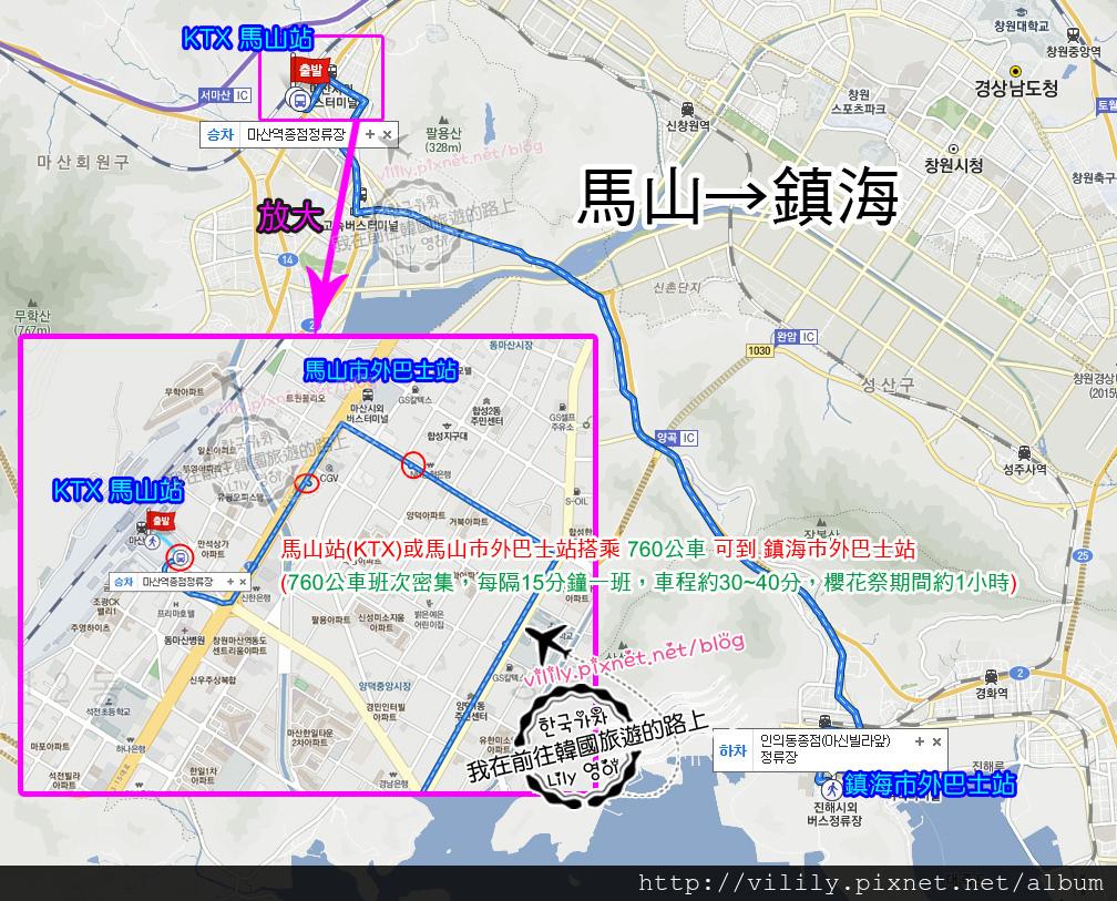 馬山→鎮海
