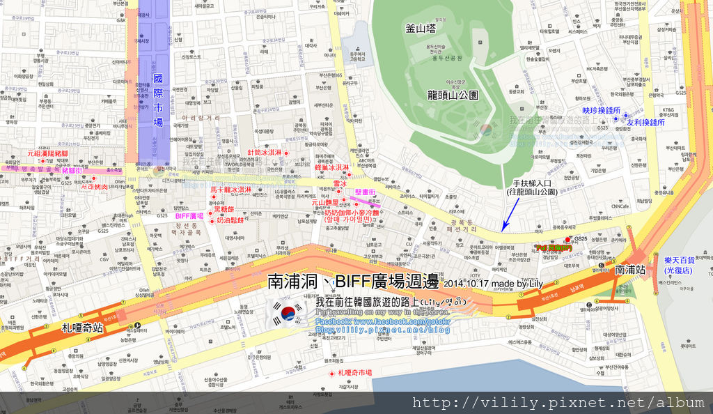南浦光復街map_201410