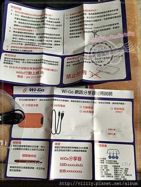 WiGo_003.JPG