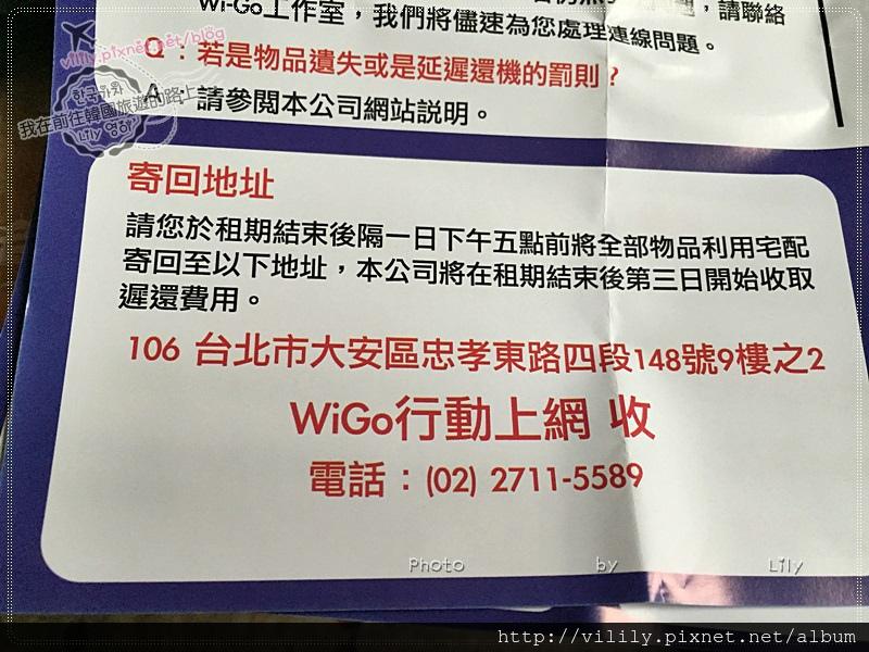 WiGo_006.JPG