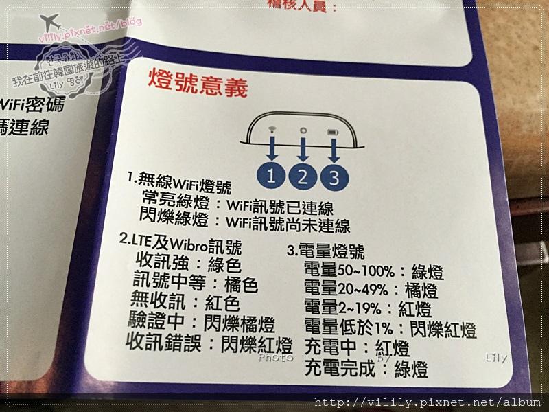 WiGo_004.JPG