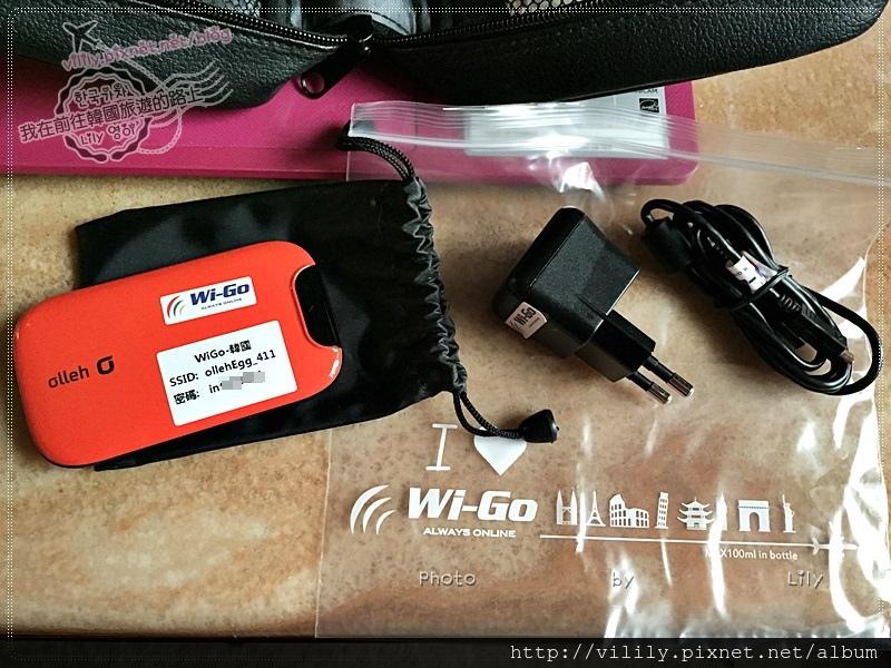 WiGo_007.JPG