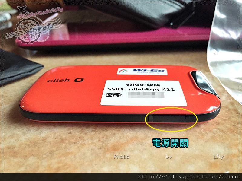 WiGo_009.JPG