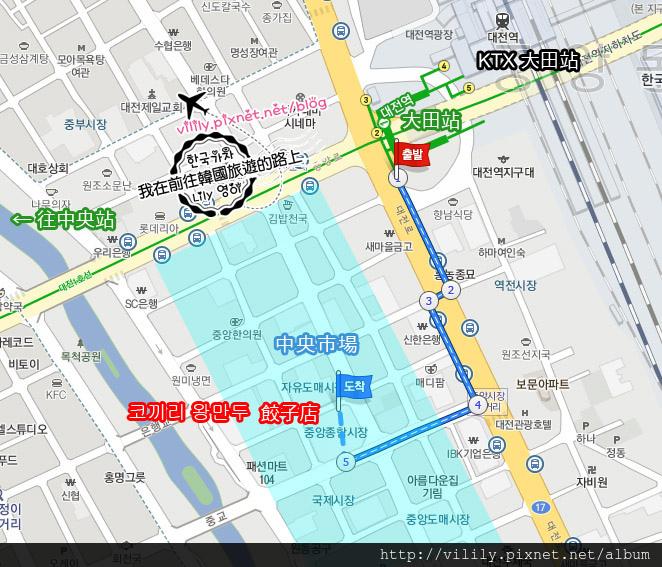 大田中央市場餃子店map
