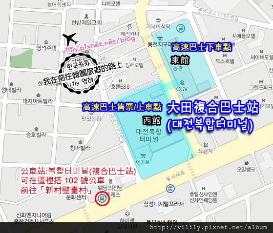 大田複合巴士站map