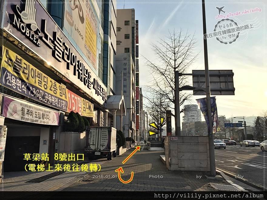 2015BSHotel_027.JPG