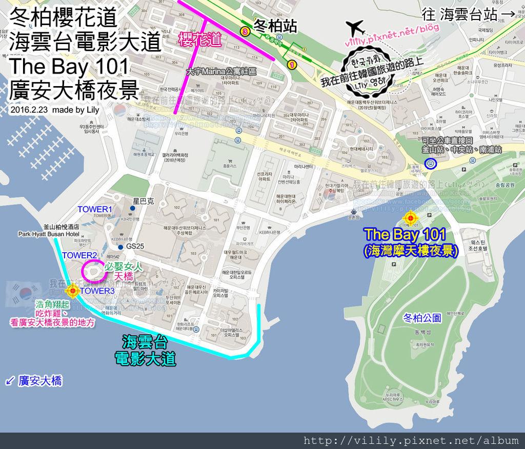冬柏電影大道+the-bay101