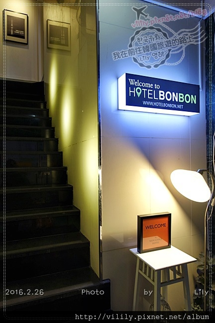 2016HotelBonbon_004.JPG