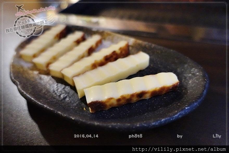 20160414_068.JPG