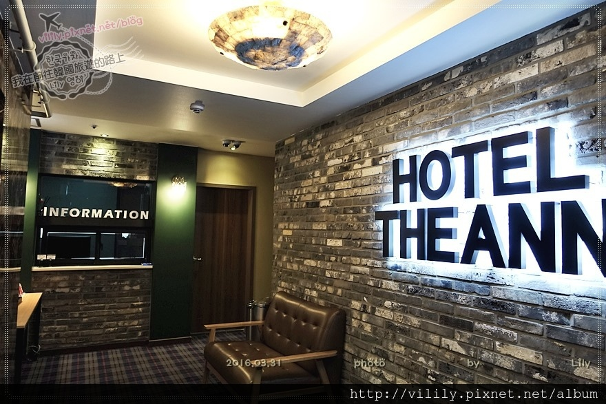 hotelAnn_038.JPG