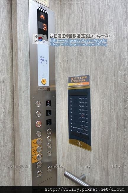 hotelTheOre_010.JPG