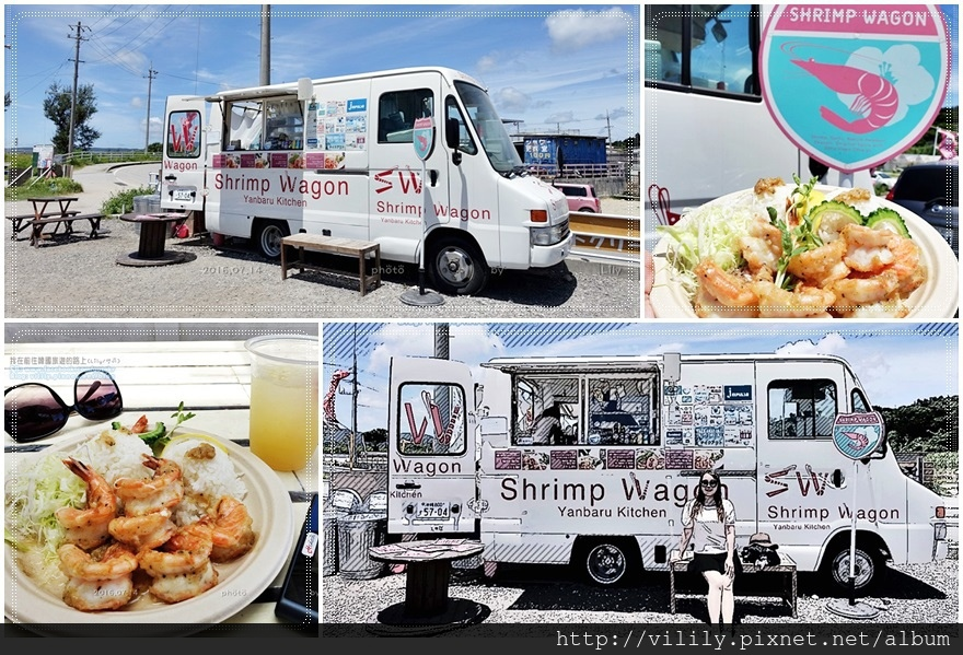 Shrimp Wagon