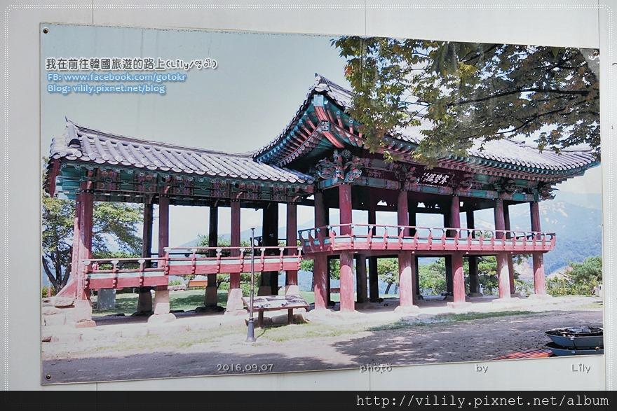 20160907_311.JPG