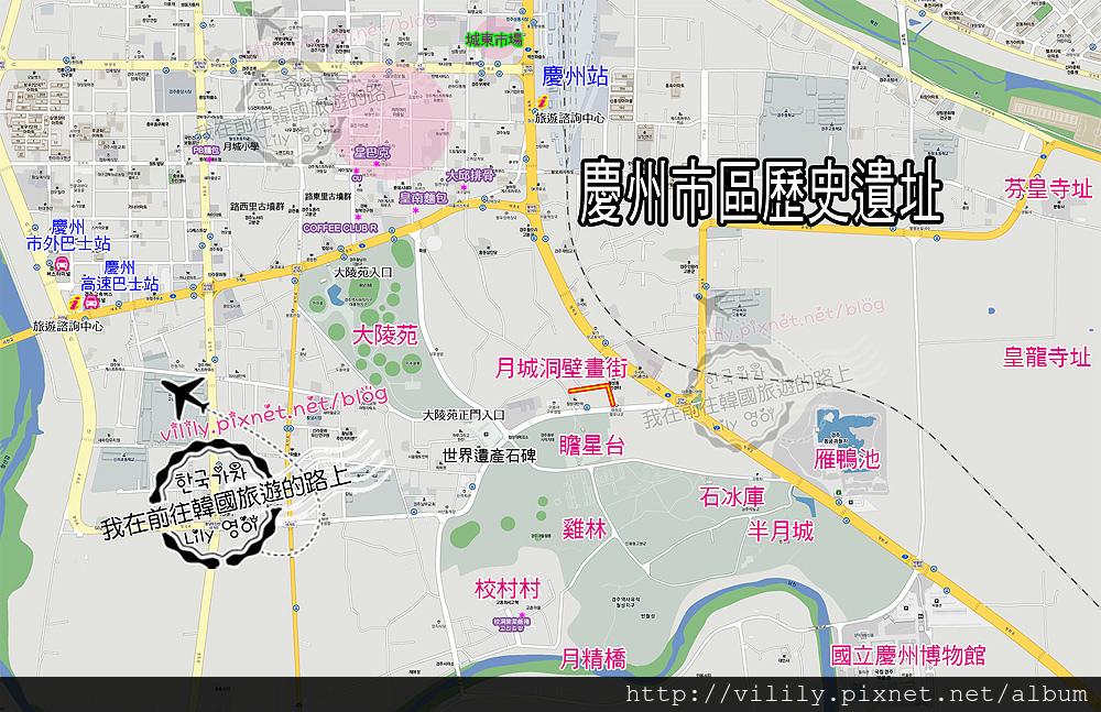慶州歷史遺跡map