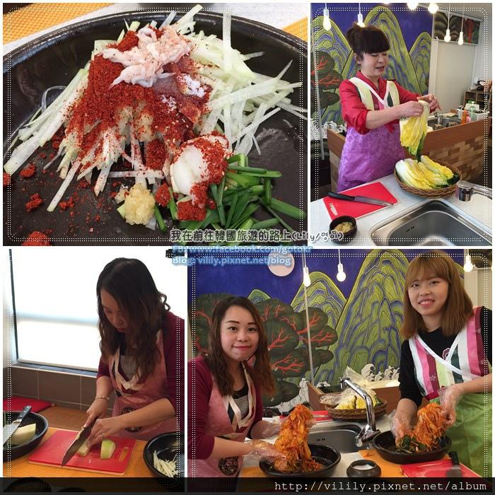 kimchi2.jpg