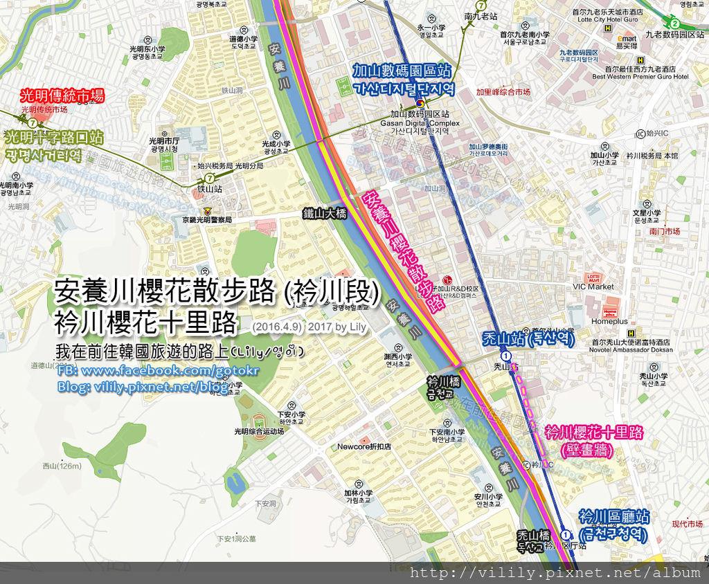 安養川櫻花路