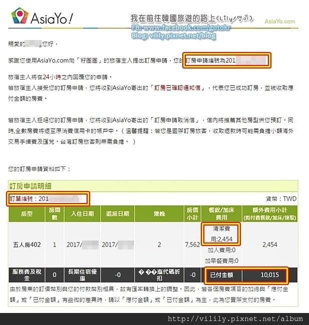 AsiaYo12.jpg