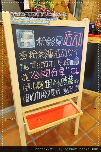 20170330_005.JPG