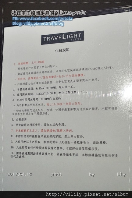 TraveLight_025.JPG