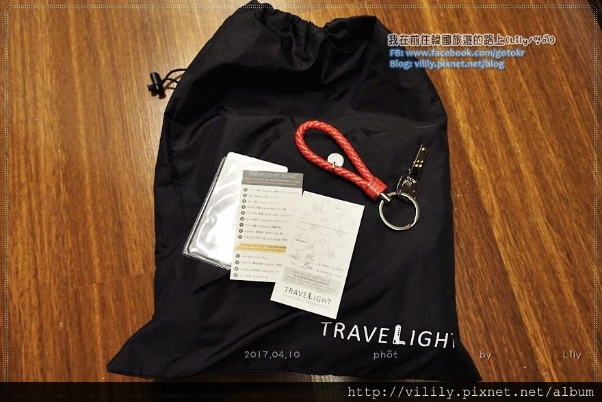 TraveLight_032.JPG