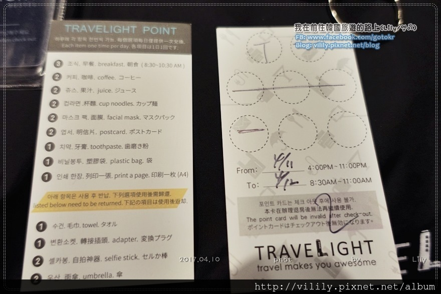 TraveLight_031.JPG