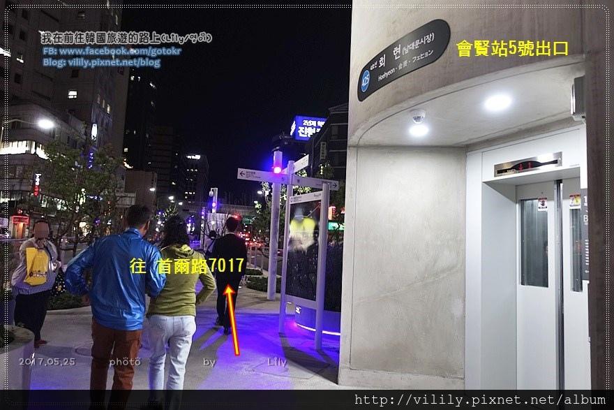 20170525_109.JPG