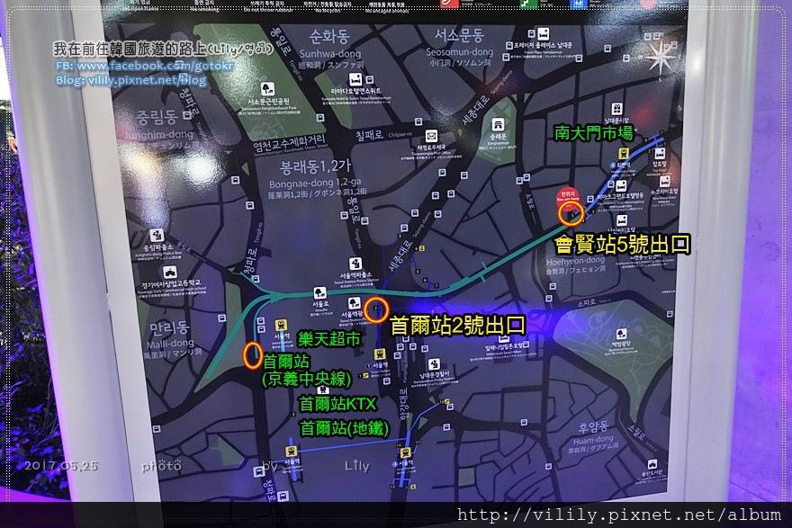 20170525_110.JPG