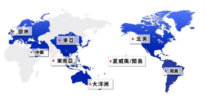 GLOBAL WiFi01.jpg