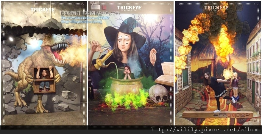 trickeye01