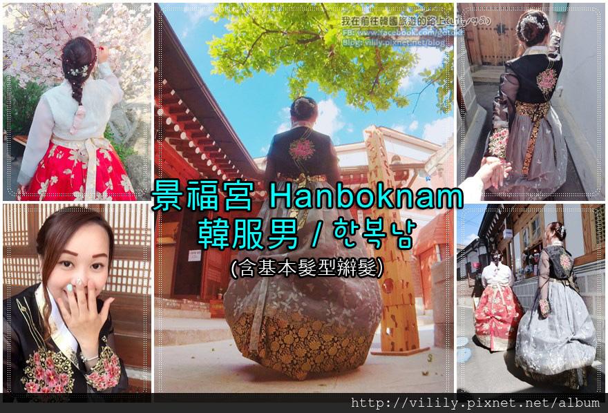 hanbok00