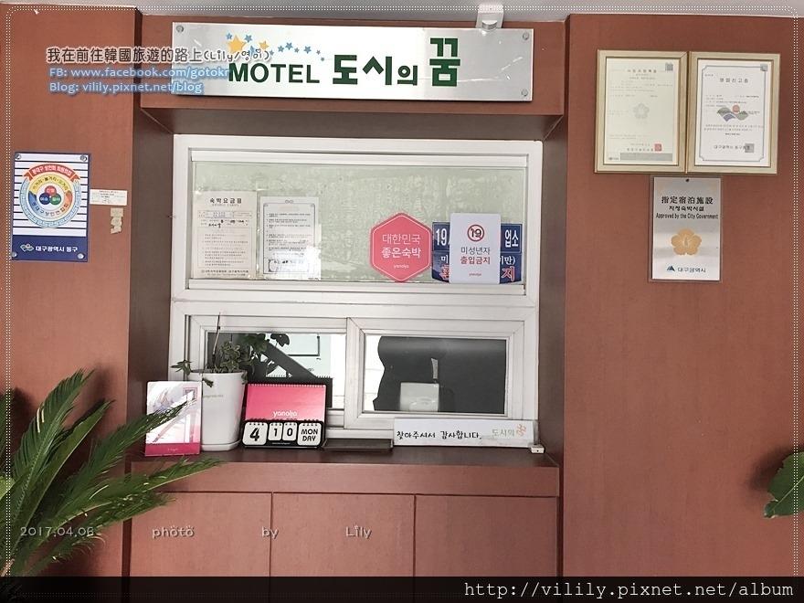 DreamMotel_021.JPG