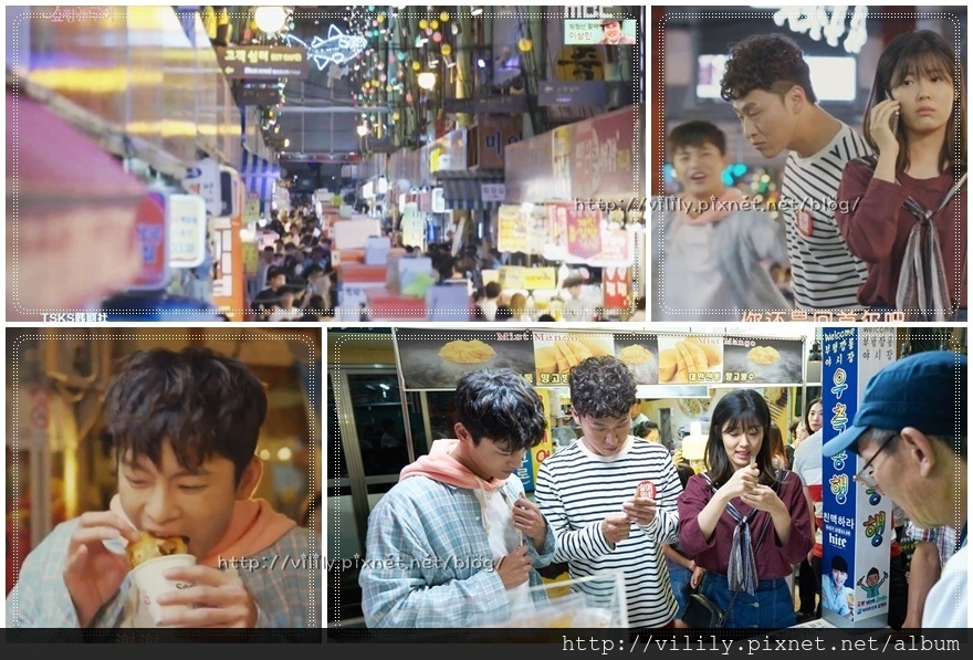 Shopping King05