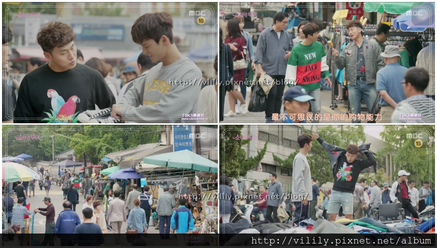 Shopping King08