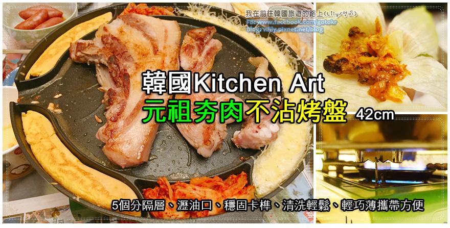 Kitchen-Art.jpg