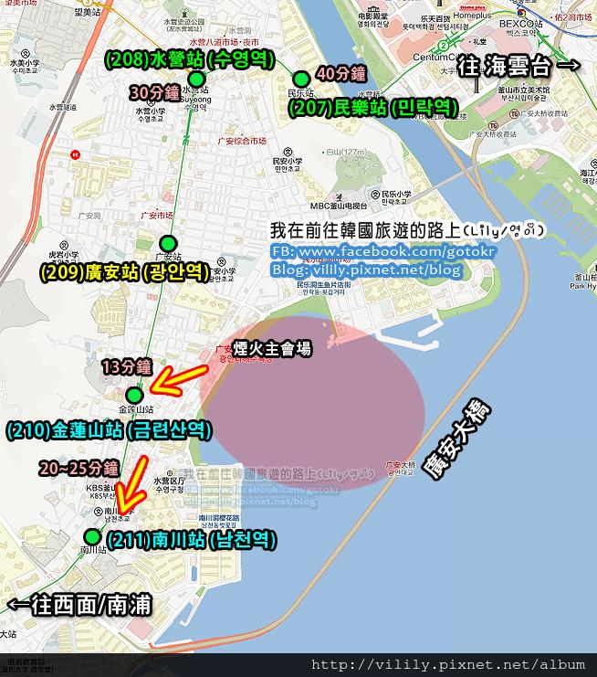 廣安里海水浴場