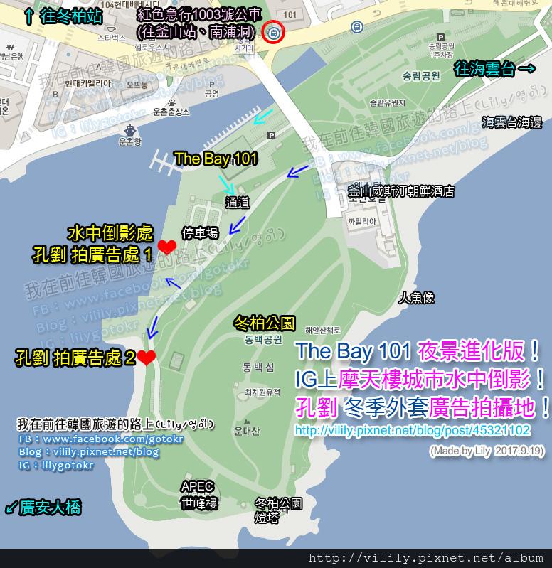 thebay101水中倒影