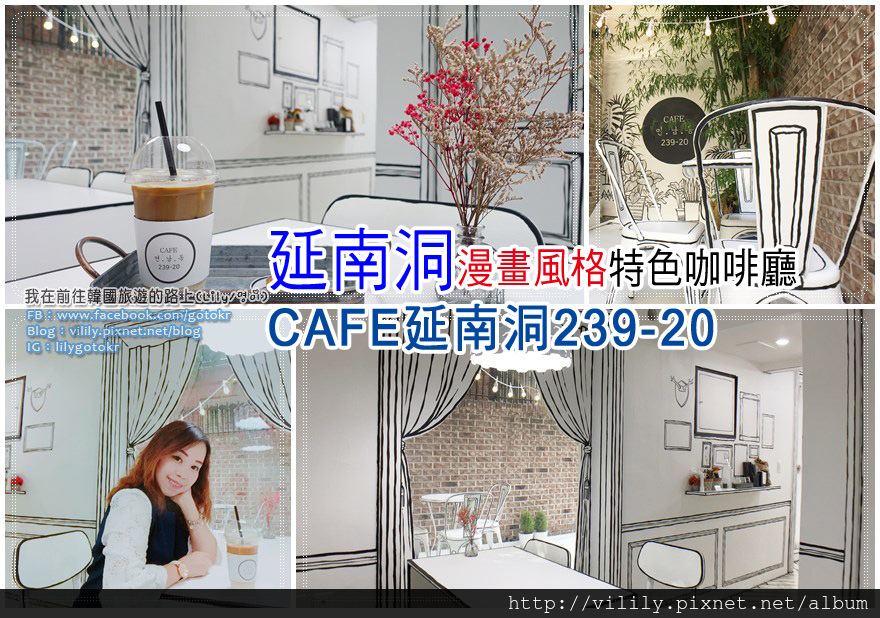 cafe23920
