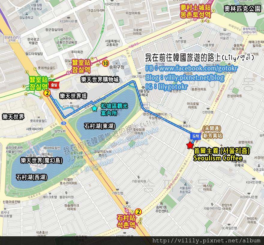 seoulism_map