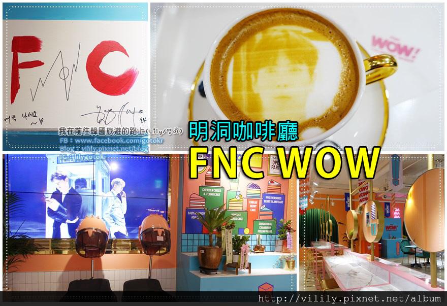FNCWOW
