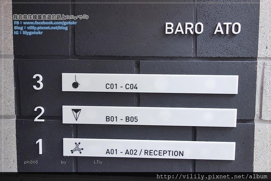 Baroato_051.JPG