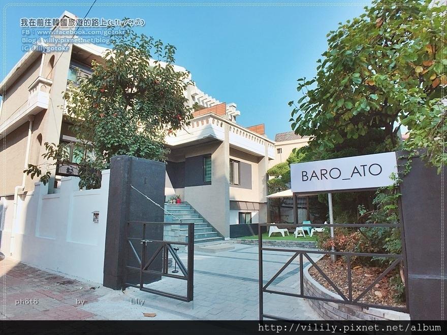 Baroato_ip023.JPG