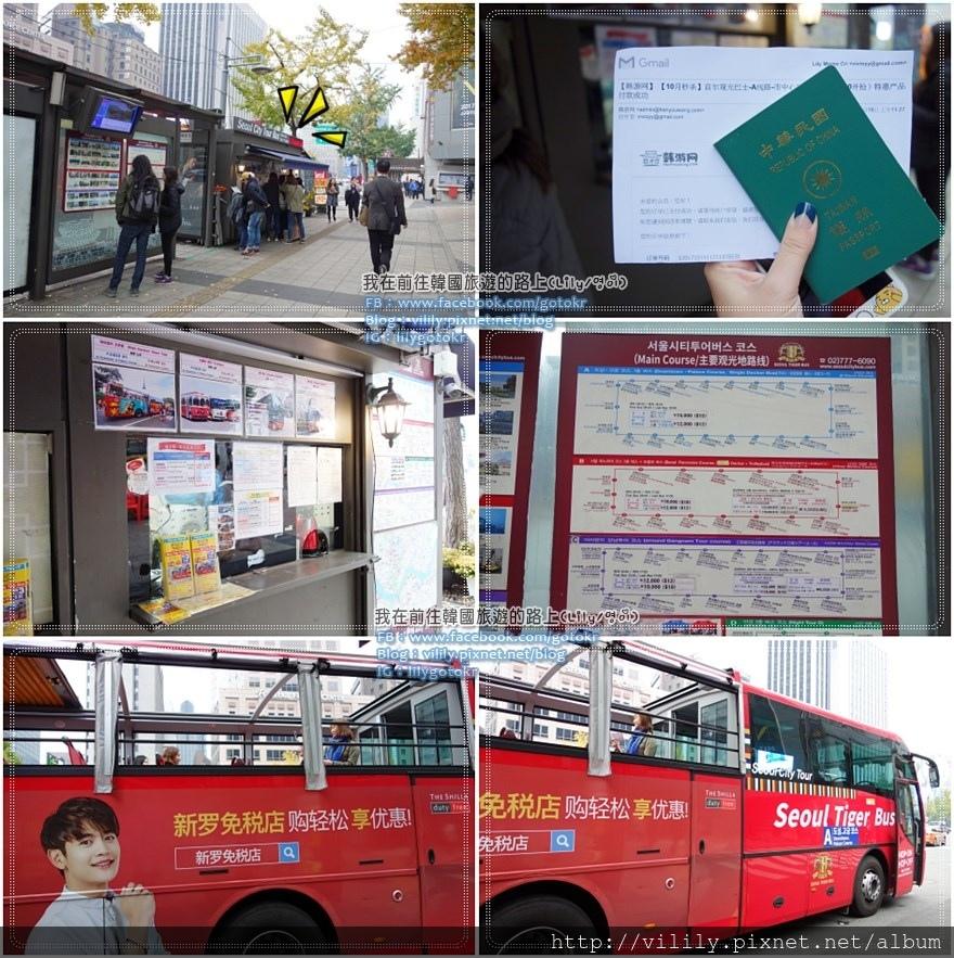 seoulcitybus1